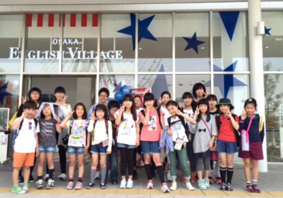 STARS ENGLISH CLUB|柏原市