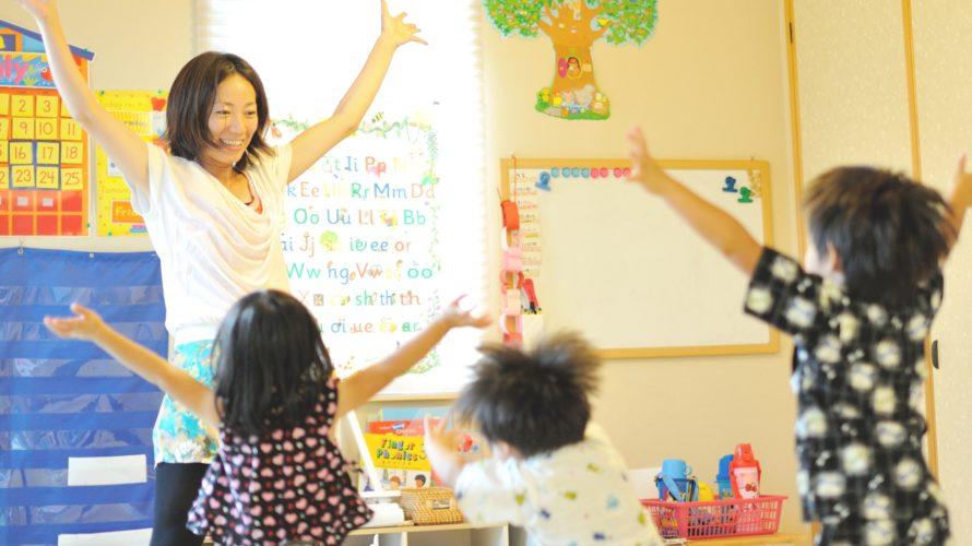 子ども英語教室 ペンギンクラブ|多治見市