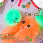 子育て英語リトミック Peas and Carrots|姫路市