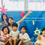 Little BIG STAR English School|姫路市