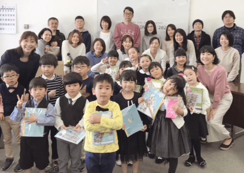 HIMAWARI -英語と育児の親子教室- | 川口市